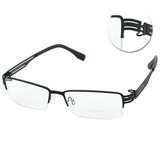 【odbo】光學眼鏡 霧面半裸框型無螺絲文青款(低調黑 #1139-C01)