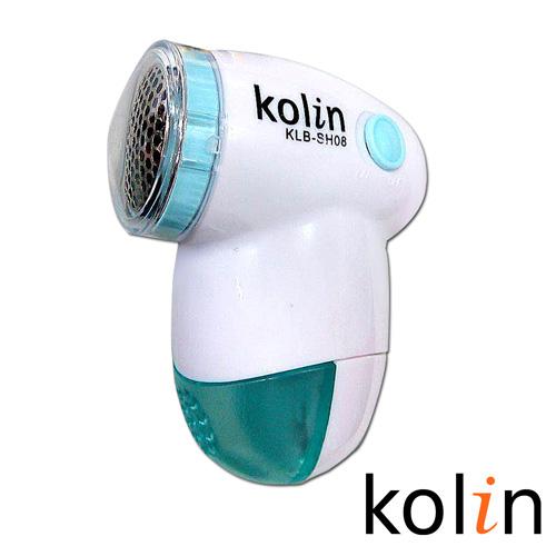 歌林Kolin-電池式輕巧電動除毛球機KLB-SH08