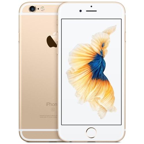 Apple iPhone 6s 16G 4.7吋3D觸控手機(送9H玻璃保貼)金色