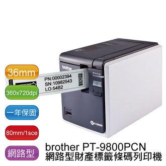 brother PT-9800PCN 網路型標籤列印機