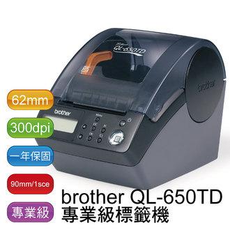 brother QL-650TD條碼標籤機