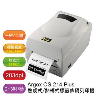 Argox OS-214 plus 熱感式&熱轉式 兩用 列印機/條碼機/印表機