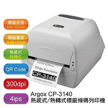 Argox CP-3140 熱感式&熱轉式 列印機/條碼機/印表機