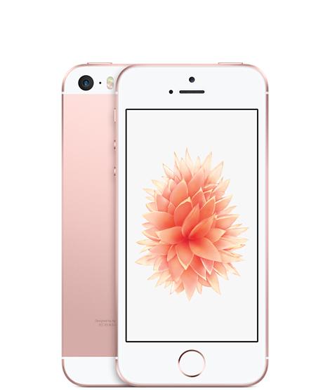 Apple iPhone SE 智慧型手機 台灣原廠公司貨 64G 玫瑰金