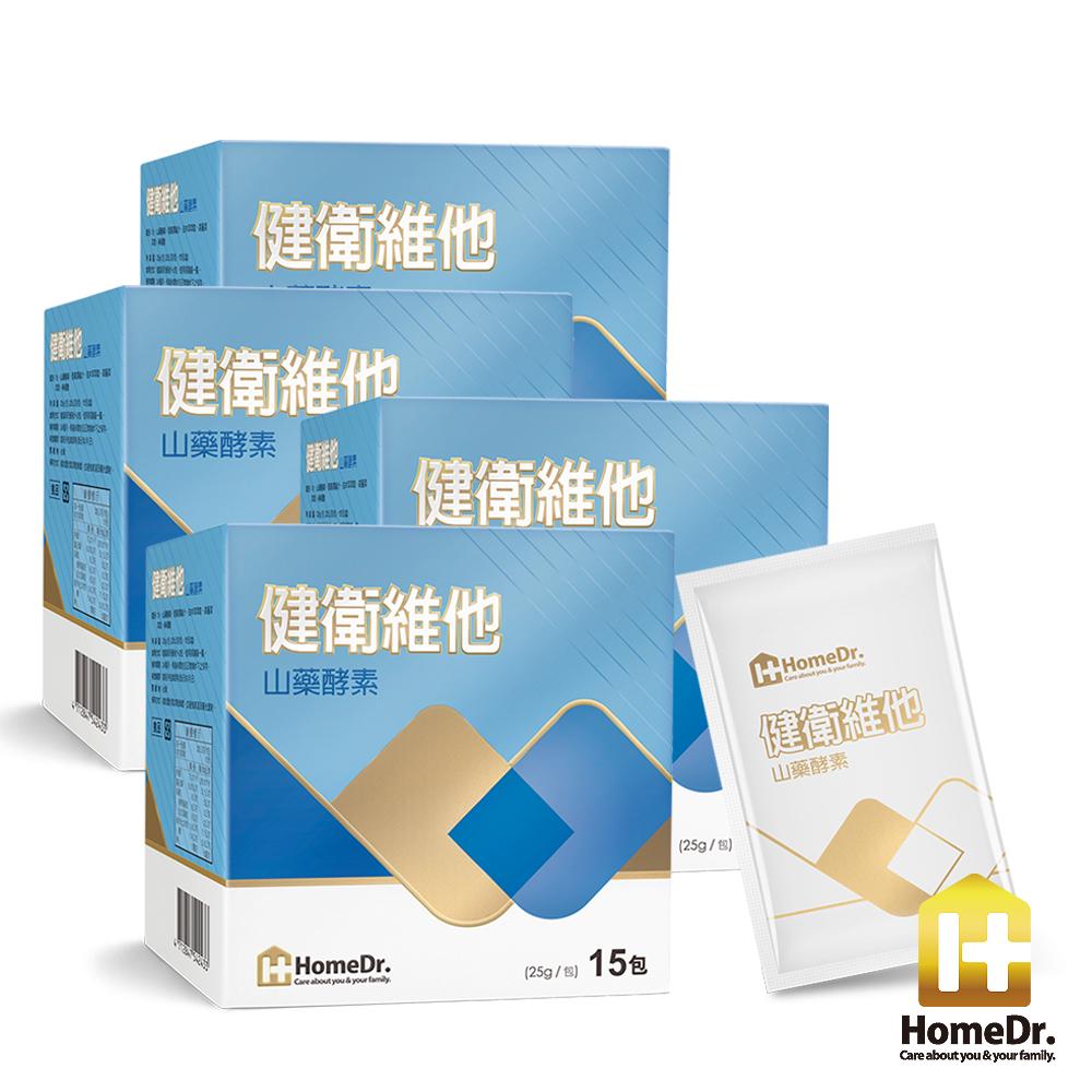 Home Dr.健衛維他山藥酵素飲4入(15包/盒)