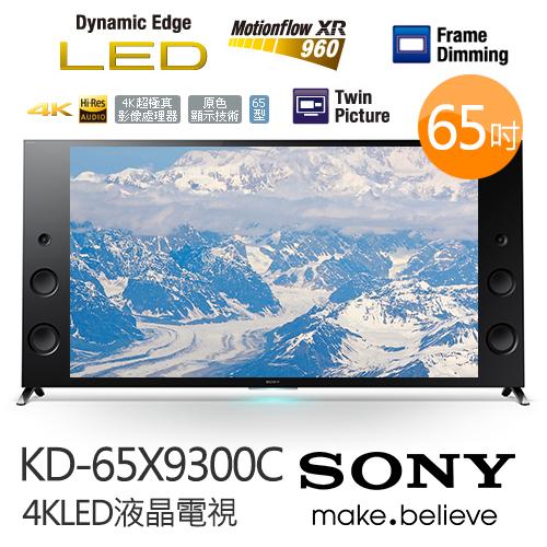 SONY KD-65X9300C 65
