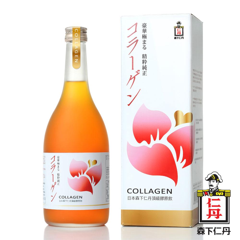 【森下仁丹】頂級膠原蛋白美姬飲(700ml/瓶)