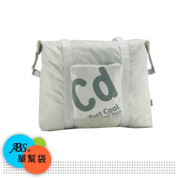 ABS 愛貝斯 旅行萬用袋(單幫袋、批貨袋)米白色(7800-150)