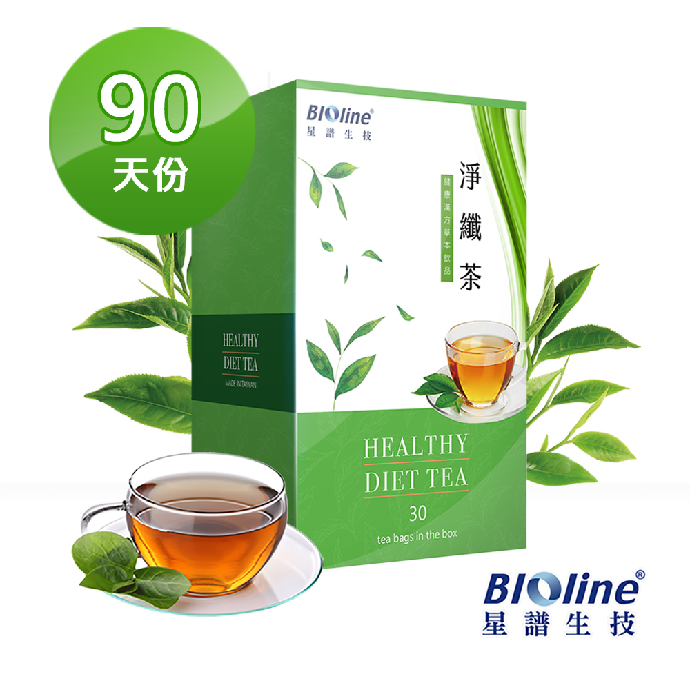 【BIOline星譜生技】美麗交點淨纖茶-麥香清爽升級(90包組)