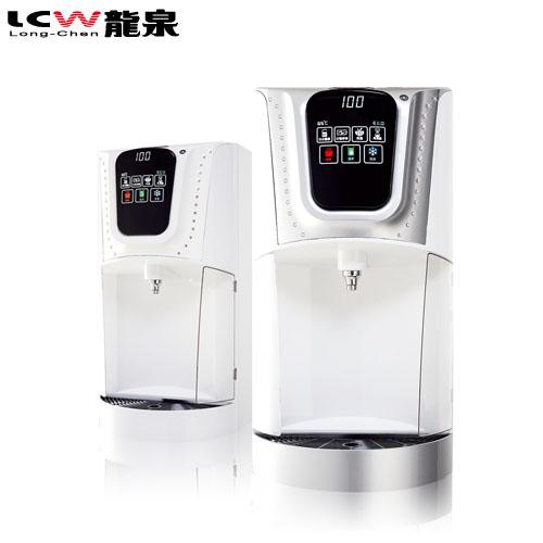 【LCW 龍泉】桌上型冰溫熱水鑽飲水機 (LC-7571-1AB / LC-7571-2AB)雪晶白