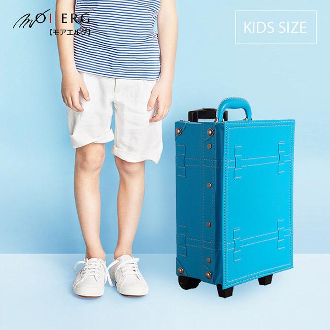 【MOIERG】Love童趣小日子kids pvc trunk (S-17吋) Blue