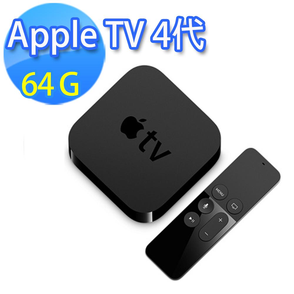 【Apple】Apple TV (第四代) 64GB (MLNC2TA/A) + HORI IOS手把 + HDMI傳輸線