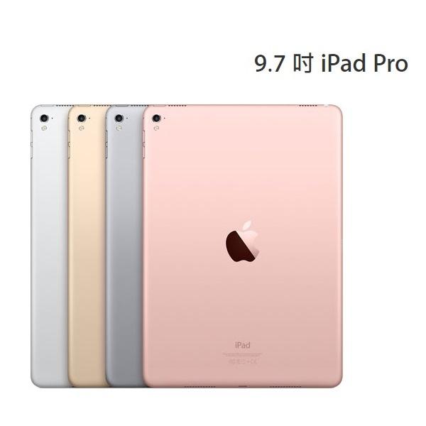 APPLE iPad pro 9.7吋 128GB WiFi 太空灰