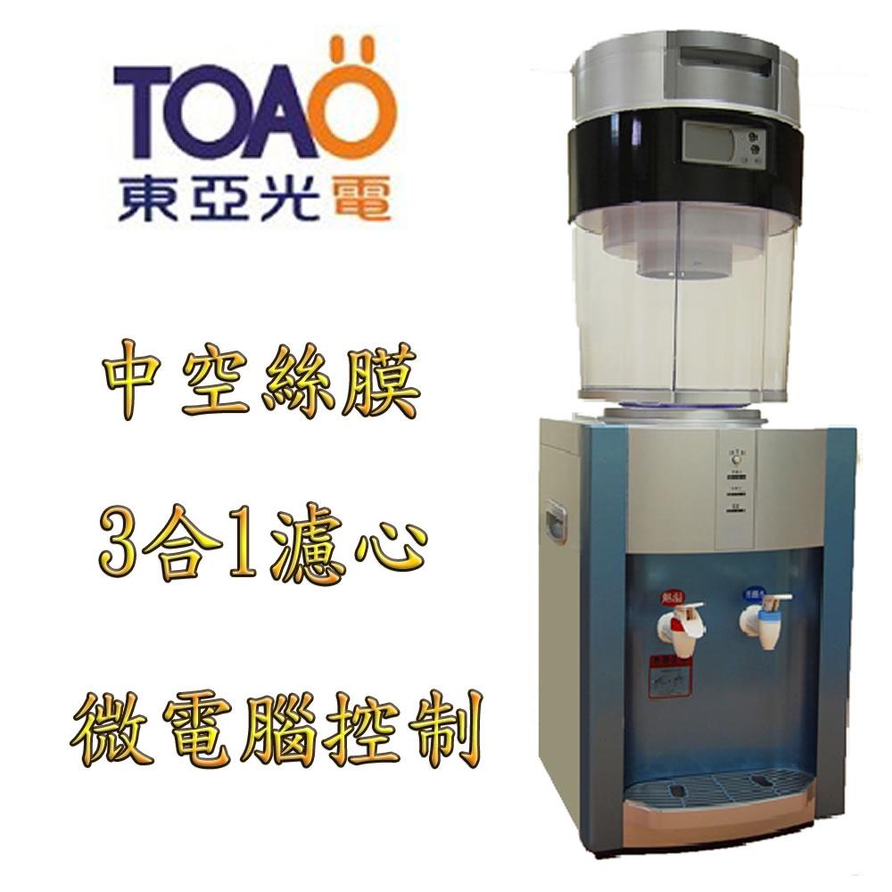 TOAO DDSweet滴滴醇桌上型生飲/飲水機 隨貨附贈TOAO 濾水壺 (顏色隨機出貨)