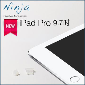 【東京御用Ninja】iPad Pro(9.7吋)專用耳機孔防塵塞+Lightning防塵底塞(透明)2入裝