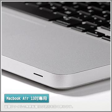 Apple Macbook Air 13吋筆記型電腦 腕托保護貼膜 銀色款