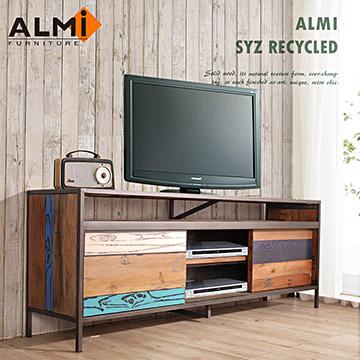 【ALMI】SYZ RECYCLED-SLIDING DOOR 滑門電視櫃