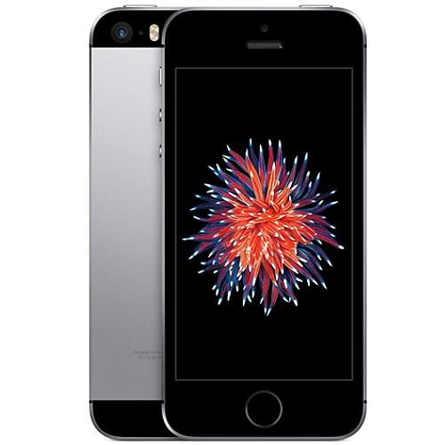 Apple iPhone SE 64G 4吋雙核智慧機(簡配/公司貨)贈玻璃保貼灰色