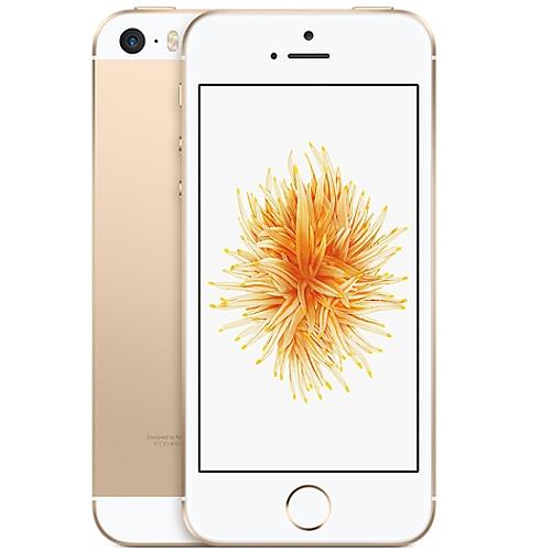 Apple iPhone SE 64G 4吋雙核智慧機(簡配/公司貨)贈玻璃保貼金色
