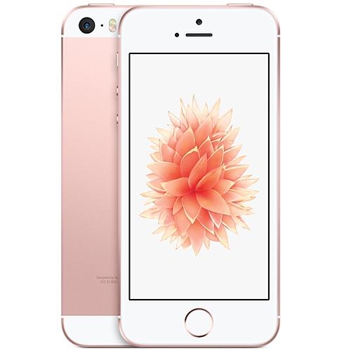 Apple iPhone SE 64G 4吋雙核智慧機(簡配/公司貨)贈玻璃保貼玫瑰金