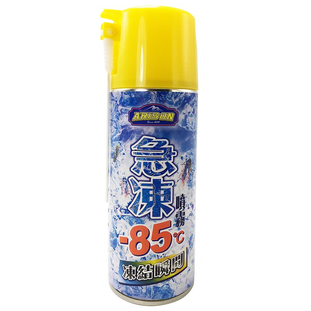 ARISON 凍結瞬間 急凍殺蟑噴霧特大瓶 450ml
