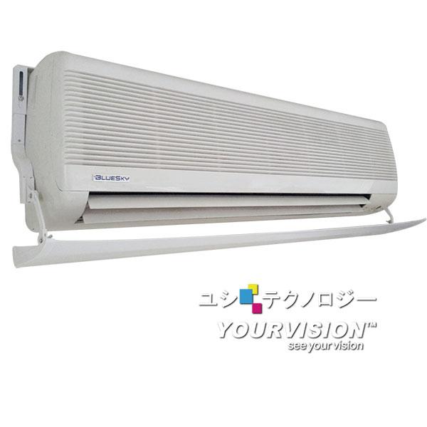 (S-長度84cm以內)冷氣 空調 優質強化版 出風口專用擋風板 導風板 擋板