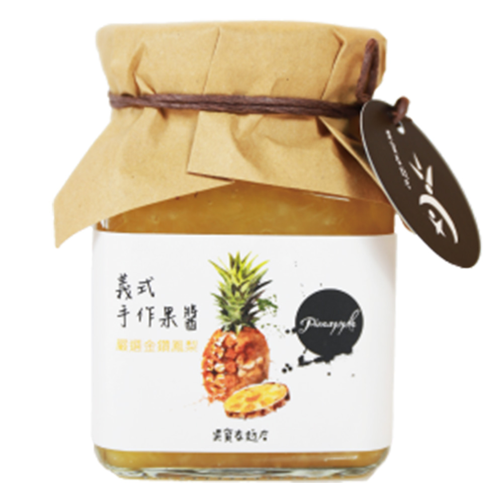 【吳寶春麥方店】義式手作果醬 - 嚴選金鑽鳳梨(大)