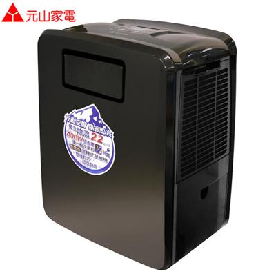 元山強效直吹移動式冷氣 YS-3007SAR