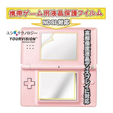 NDSL 專用高透明防刮高豔彩螢幕貼(二入)