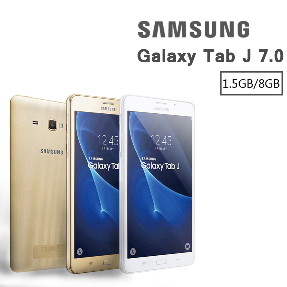 Samsung Galaxy Tab J (T285 )四核心7.0吋雙卡通話平板(LTE版)金