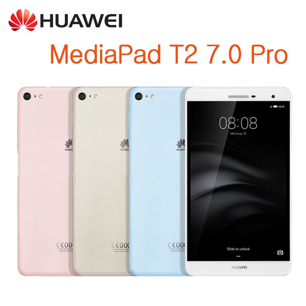 HUAWEI MediaPad T2 7.0 Pro 八核心7吋雙卡通話平板(16G/LTE版)白