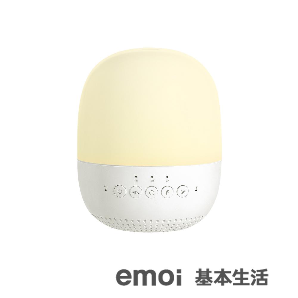 emoi基本生活 智能喇叭香氛燈/H0035白色