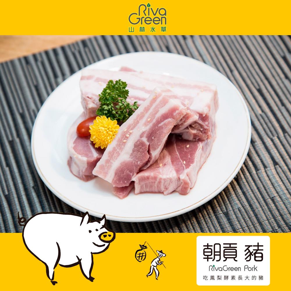 【山林水草】朝貢豬 去皮五花肉條(500g/包)