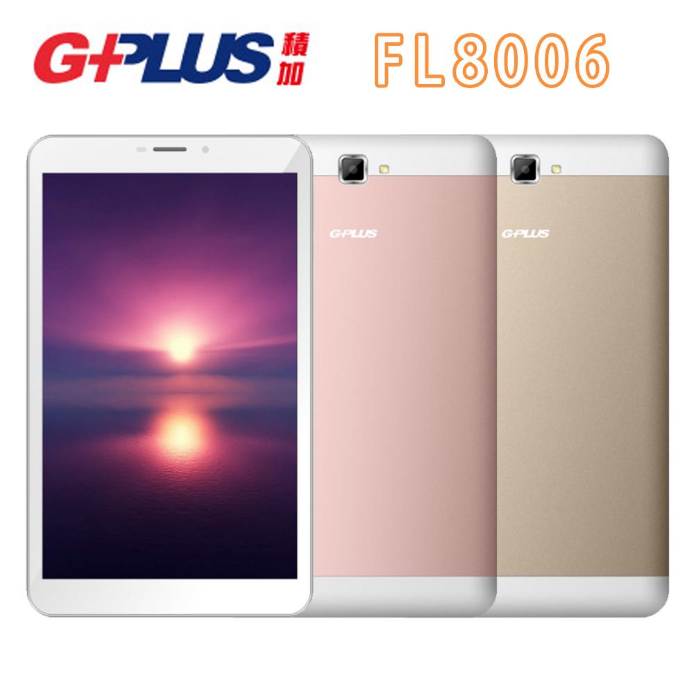 GPLUS  FL8006 四核心8吋4G LTE可通話手機平板(雙卡/8G版)※內附側掀皮套+保貼※香檳金