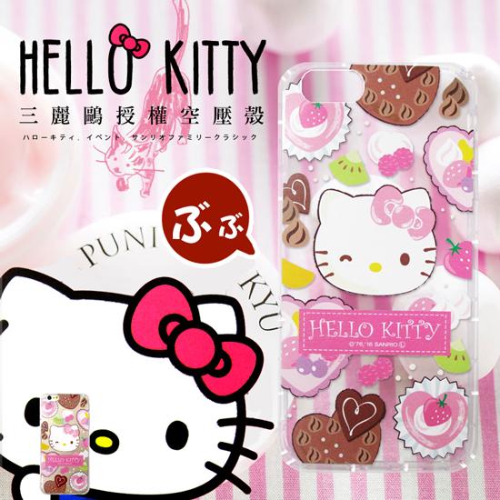 三麗鷗授權正版 Hello Kitty貓 iPhone 7 i7 4.7吋 透明空壓防震殼(甜食)
