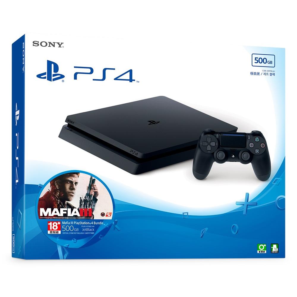 PS4主機 CUH-2017系列500GB四海兄弟3同捆組