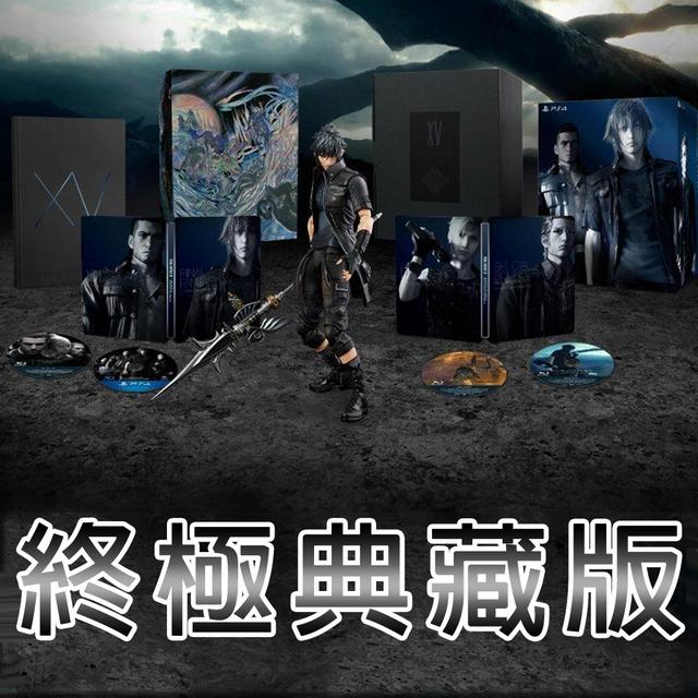 PS4 太空戰士 XV-中文終極典藏版