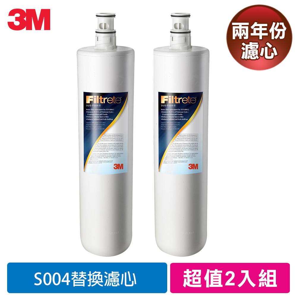 3M 極淨便捷系列S004淨水器專用濾心 2入組