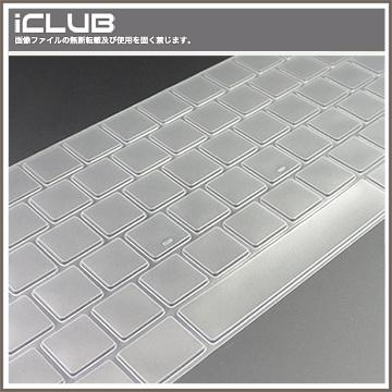 Apple Magic Keyboard【無線鍵盤 TPU超薄鍵盤保護膜】(透明)