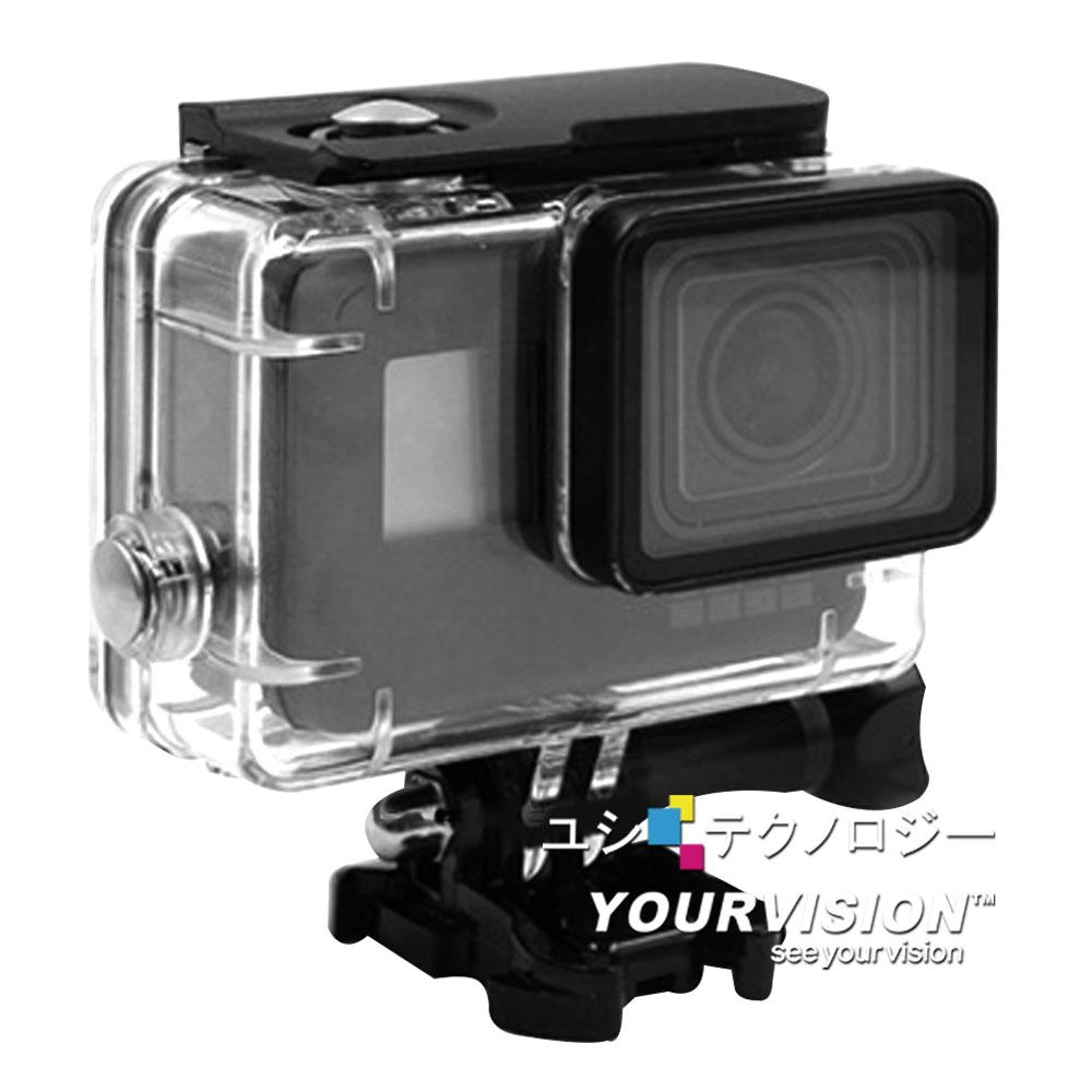 GoPro HERO 5 副廠 防水殼 防水保護殼(附活動基座)