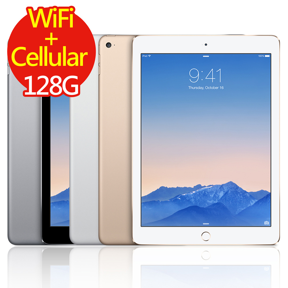 Apple iPad Air 2 (128G/WiFi+Cellular) 智慧平板※贈多功能支架※金