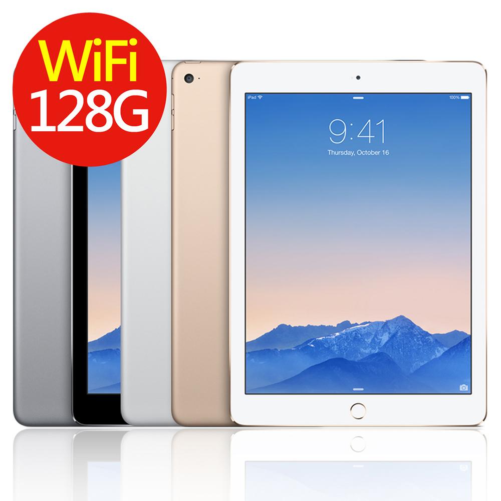Apple iPad Air 2 (128G/WiFi) 智慧平板※贈多功能支架※金