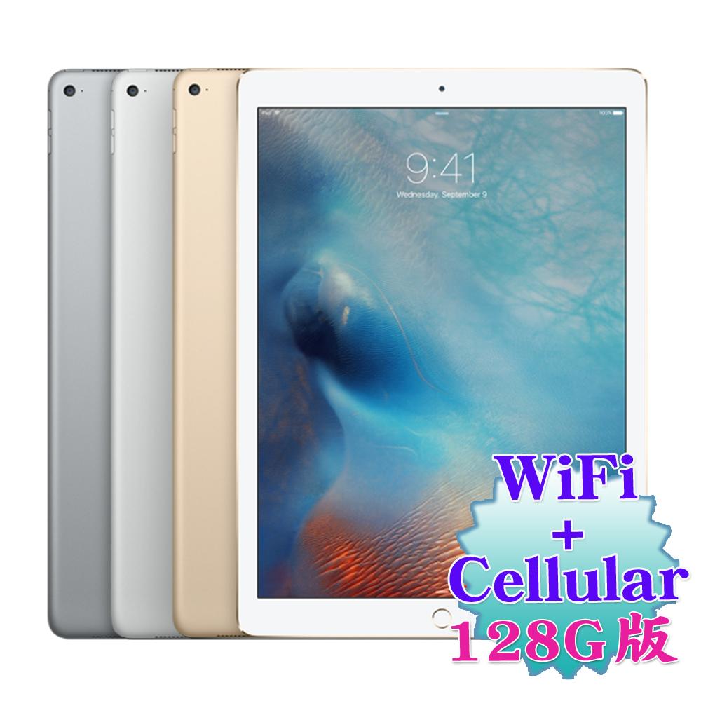 Apple iPad Pro 大螢幕智慧平板(128G/WiFi+Cellular)※贈多功能支架※銀