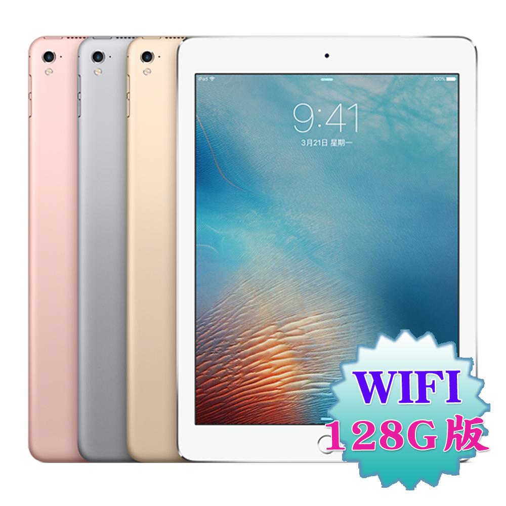 Apple iPad Pro 9.7吋智慧平板(128G/WiFi版)※送多功能支架※太空灰
