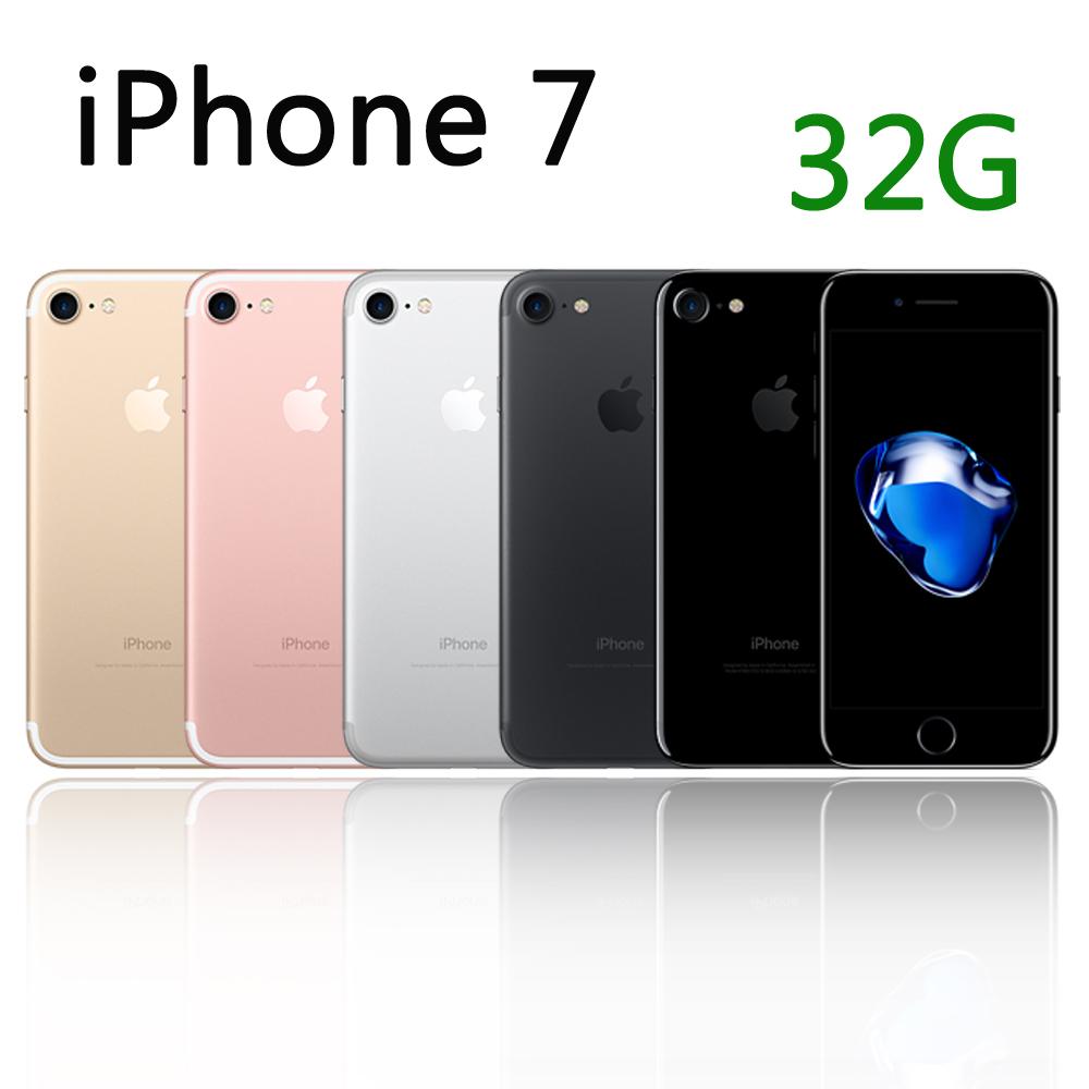 Apple iPhone 7 (32GB) 4.7吋高階防水智慧機-銀