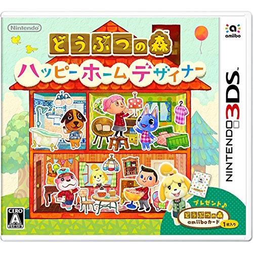 3DS 動物之森 快樂住家設計師 (日規主機專用)