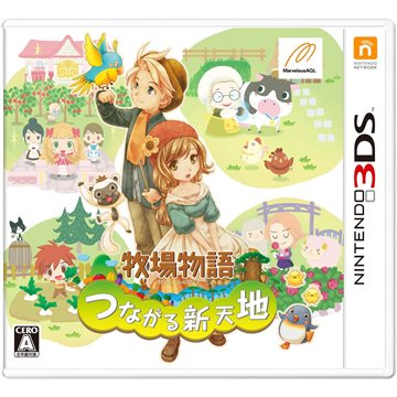 3DS 牧場物語 連結新天地  (日規主機專用)