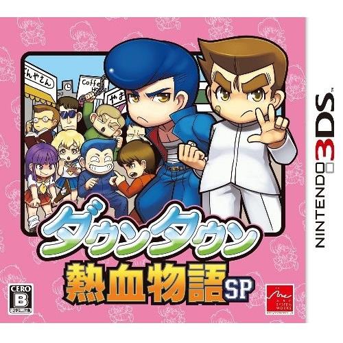 3DS 熱血物語 SP (日規主機專用)