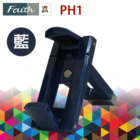 Faith Lollipod PH1 自拍手機夾黑