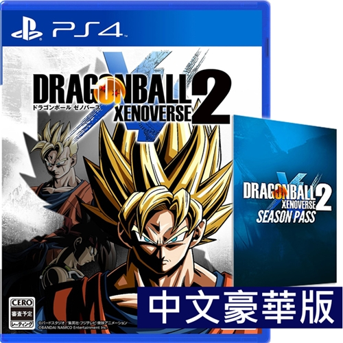 PS4 七龍珠 異戰2 - 中文豪華版